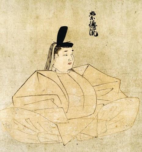 1024px-Emperor