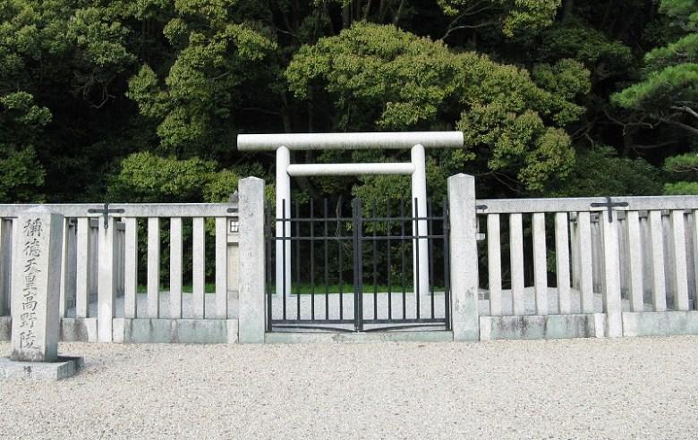 1280px-Shotoku-tenno