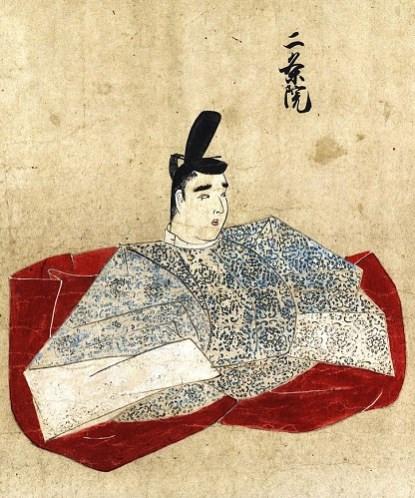 800px-Emperor_Nijō