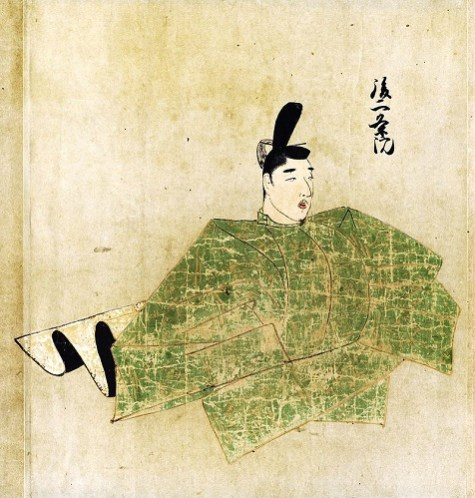 Go-Nijō