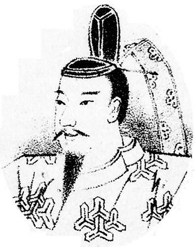 Emperor_Gosanjō