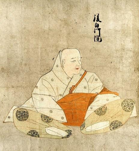 800px-Emperor_Go-