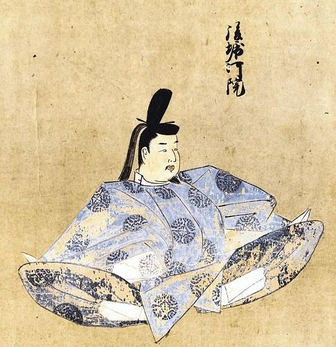 800px-Emperor_Go-Horikawa