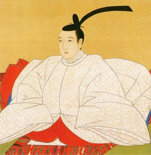 Emperor_Ninkō