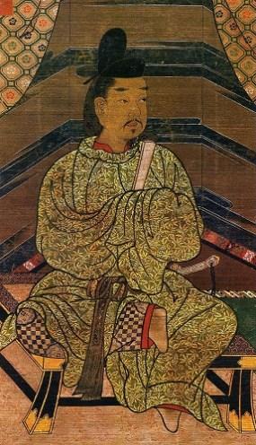 Emperor_Daigo