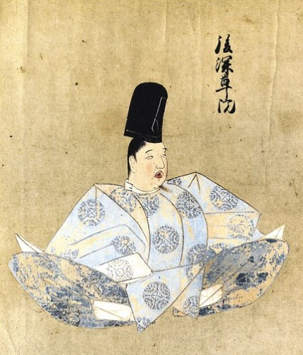 Emperor_Go-Fukakusa
