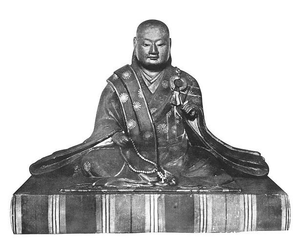Go-Nara