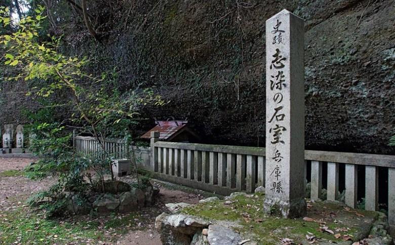 Shijimi-no-iwamuro_Miki