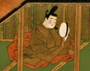 Yomeitenno